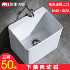 36 Inch Kitchen Sink Lowes Undermount 厨房水槽陶瓷 价格 图片 品牌 怎么样 京东商城 国米 Guomi 陶瓷拖把池阳台大号方形拖布池拖把盆卫生间
