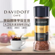 【大衛杜夫咖啡】價格_圖片_品牌_怎么樣-京東商城