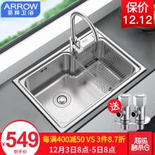 3 basin kitchen sink lighting over 厨房水槽大单槽 价格 图片 品牌 怎么样 京东商城 箭牌卫浴 arrow 304不锈钢厨房水槽单槽洗菜盆厨房洗手