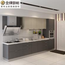 kitchen cabinet door best sink brands 整体厨柜门 价格 图片 品牌 怎么样 京东商城 闪购 金牌厨柜定做橱柜现代简约风格石英石台面整体