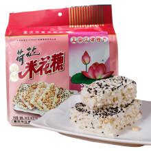 【荷花米花糖】價格_圖片_品牌_怎么樣-京東商城