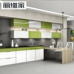Kitchen Cabinates Light Fixture For 烤漆整体厨柜 价格 图片 品牌 怎么样 京东商城 丽维家整体橱柜定制玻璃烤漆厨房厨柜订制石英石台面
