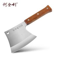 【砍骨頭刀】價格_圖片_品牌_怎么樣-京東商城