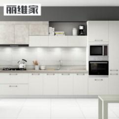 Ikea Kitchen Cabinet Handles Island Legs 宜家橱柜 价格 图片 品牌 怎么样 京东商城 丽维家橱柜厨房定制厨柜双饰面橱柜白色海岸风格进口