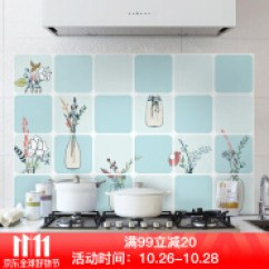 Kitchen Art Decor Small Island 怎样选购艺术装饰玻璃 京东 3件9折 厨房防油贴纸防油耐高温防油烟