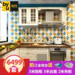Outdoor Kitchen Cabinets Polymer Rentals 小厨房 大情调 橱柜定制你知多少 京东 柏优 Bai You 整体橱柜定做欧式田园厨房橱柜定制吸塑