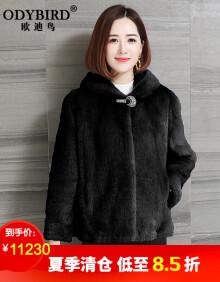 【貂皮大衣女款長】價格_圖片_品牌_怎么樣-京東商城