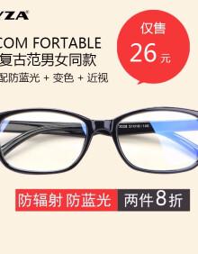 【平光眼鏡】價格_圖片_品牌_怎么樣-京東商城