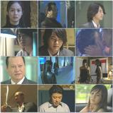 The Nine Tailed Fox Episode 6