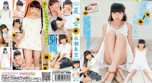 [IMBD-410] Miku Nagase 永瀬未空 – 夏少女 Part2 永瀬未空 Blu-ray