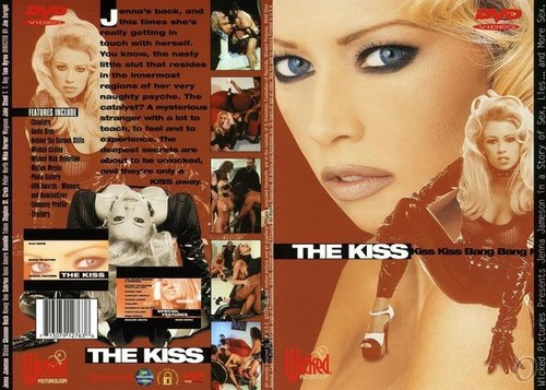 The Kiss (1995)