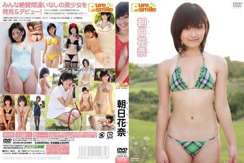 TSDV-41505 Kana Asahi 朝日花奈 – ピュア・スマイル Pure Smile