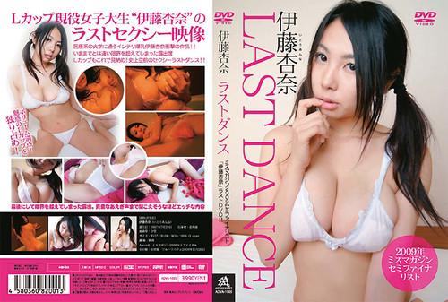 ADVA-1005 Anna Ito 伊藤杏奈 – LAST DANCE