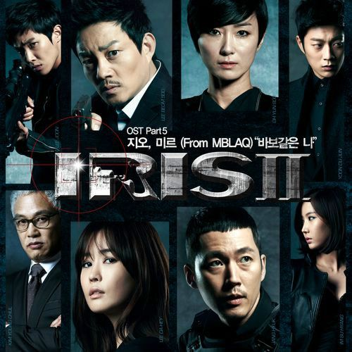 [Single] G.O & Mir (MBLAQ) - IRIS 2 OST Part.5