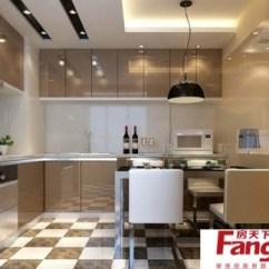 Floor Tile For Kitchen Counter Stool 2019厨房地砖效果图 房天下装修效果图 现代厨房地砖效果图