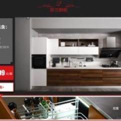Yellow Pine Kitchen Cabinets Cooking Games 北京整体厨房 橱柜 排行 报价 品牌 价格 房天下装修家居网 芬兰橱柜套组