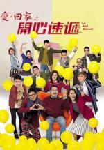 香港電視劇線上看-最新電視劇-小白影音