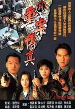 香港19901999電視劇線上看-最新電視劇-小白影音