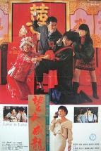 香港19901999電影線上看-最新電影-小白影音