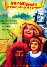 奇幻19901999電影線上看-熱門電影-小白影音