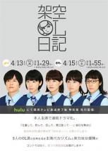 《妖怪聯絡簿 五》第10集線上看騰訊視頻-電視劇-小白影音