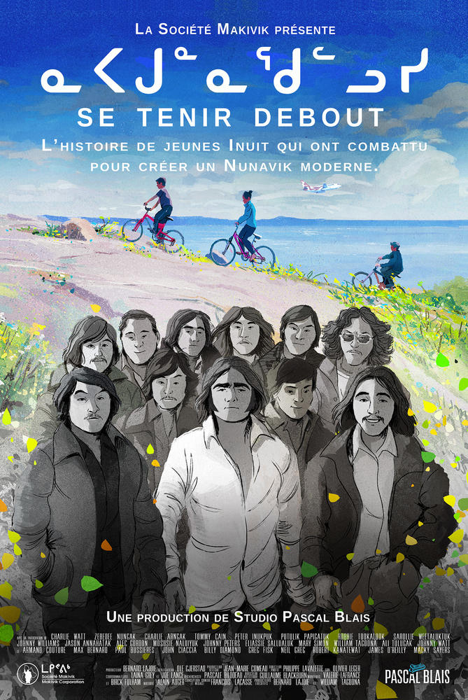 L'amour Debout Bande Annonce : l'amour, debout, bande, annonce, TENIR, DEBOUT, (2016), Cinoche.com