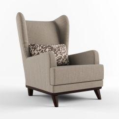 Chair Headrest Pillow Circle Futon Armchair With And 3d Model Max Obj Fbx