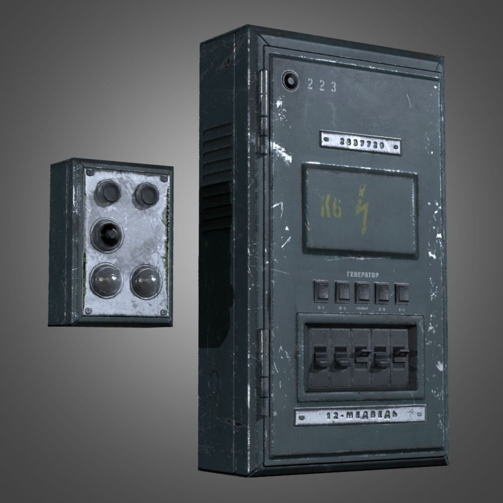medium resolution of industrial fuse box set pbr game ready 3d model low poly obj mtl fbx