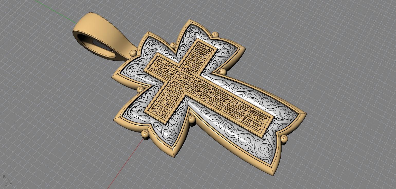Cross Jesus 3D Model 3D Printable STL