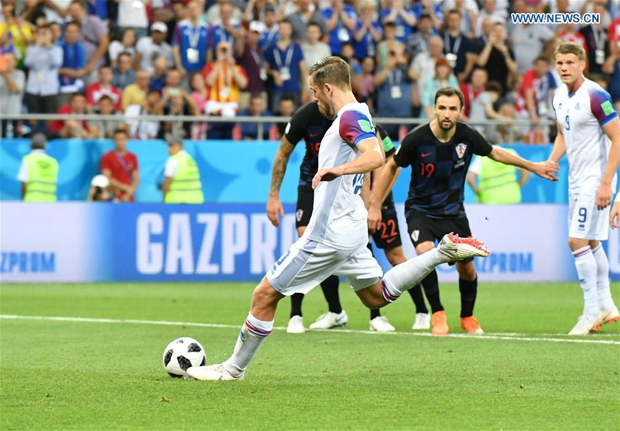Image result for iceland croatia sigurdsson penalty