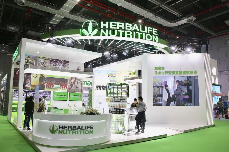 herbalife nutrition import expo