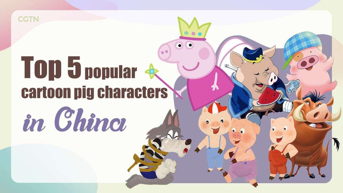 five popular cartoon pig