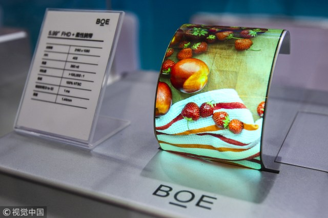 BOE doubles down on OLED displays - Chinadaily.com.cn