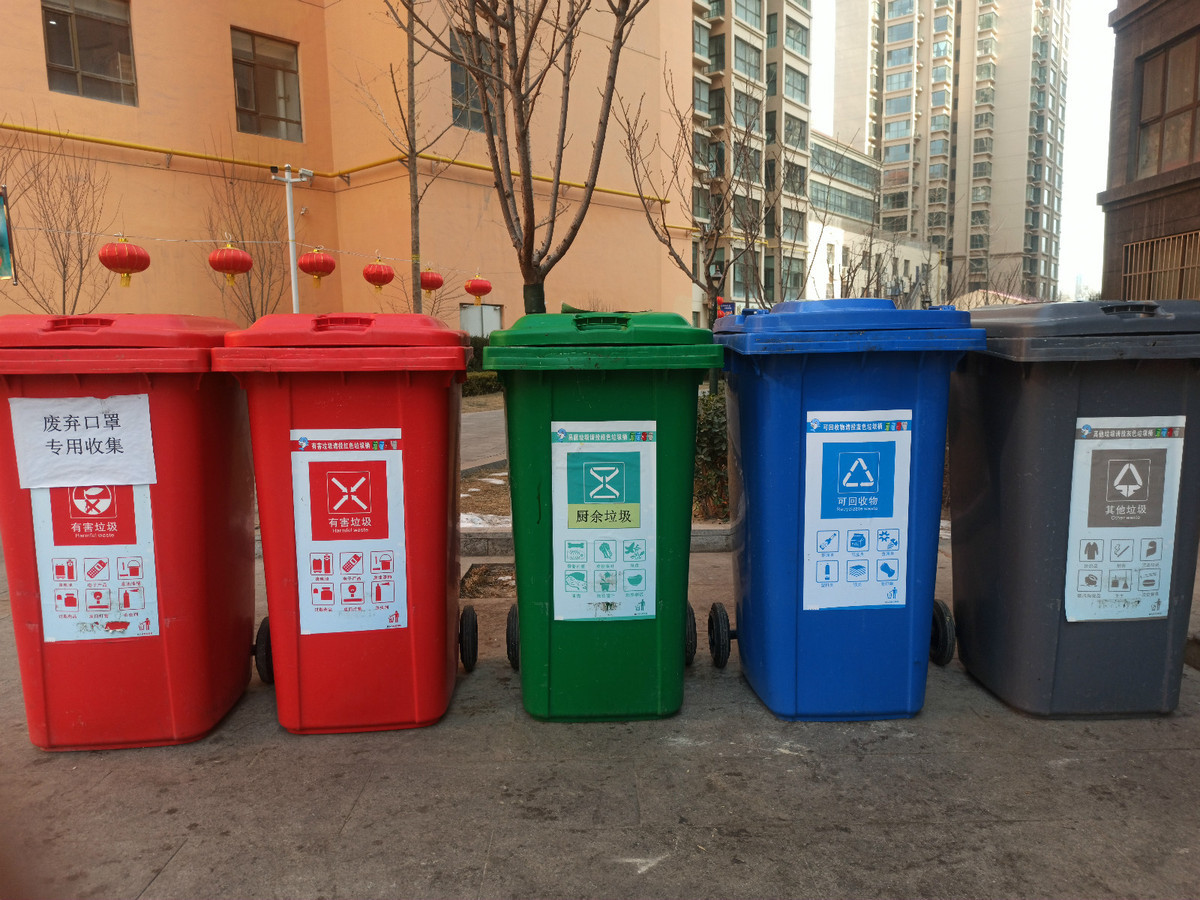 Discarded masks must be properly disposed of - Chinadaily.com.cn