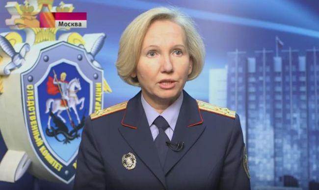 Картинки по запросу СК Светлана Петренко.