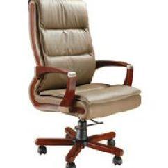 Designer Sofa Sets In Delhi Mario Bellini Duc Maharaja Chairs - Manufacturers, Suppliers & Exporters ...