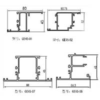 Aluminum Profile for Curtain Wall (facade System),Aluminum