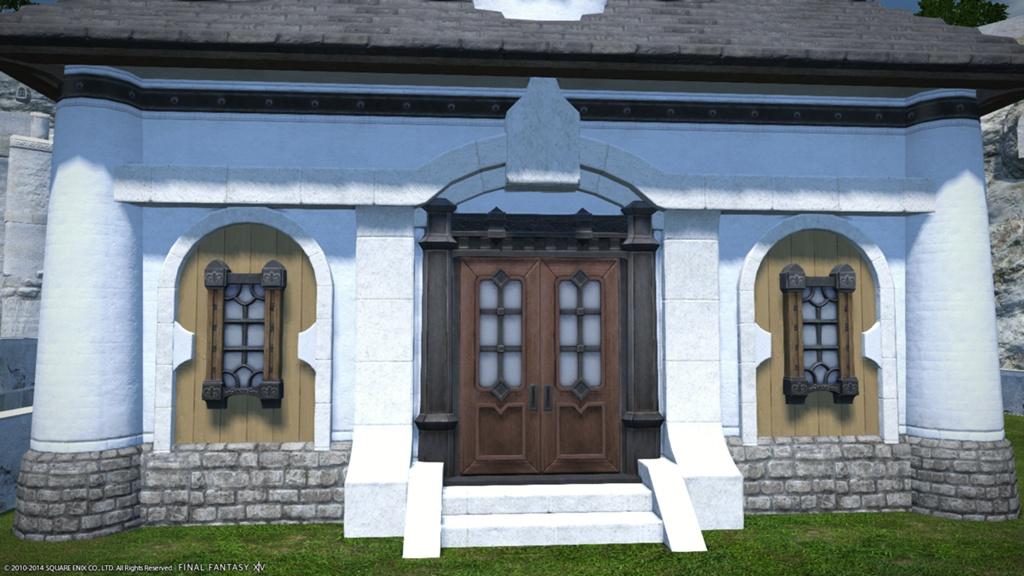 Ffxiv Crafting As A Service - Idee per la decorazione di interni