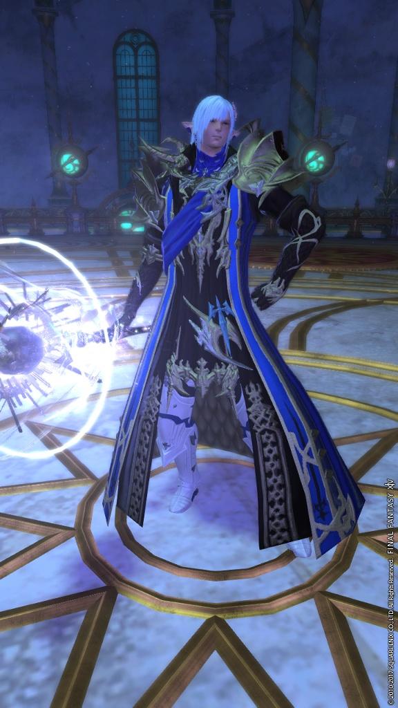 Eorzea Database Lord Commanders Coat FINAL FANTASY XIV