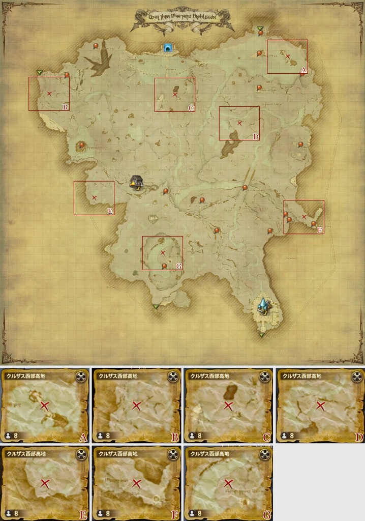 Ffxiv Gazelleskin Map Locations : ffxiv, gazelleskin, locations, FINAL, FANTASY, Lodestone, Another, Life's, Forum:, `GUIDE:, Treasure, Locations`