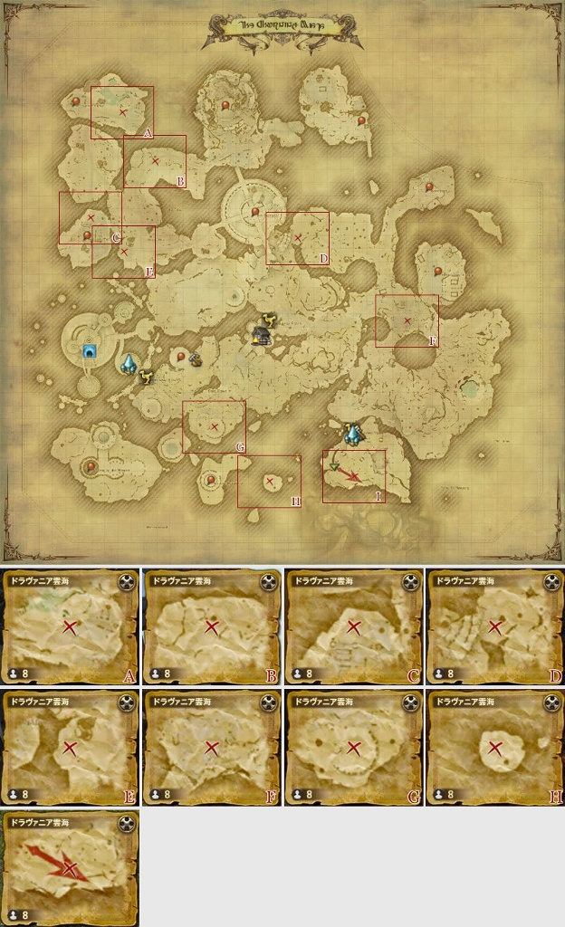 Ffxiv The Ruby Sea Aether Currents : ffxiv, aether, currents, FINAL, FANTASY, Lodestone, Another, Life's, Forum:, `GUIDE:, Treasure, Locations`
