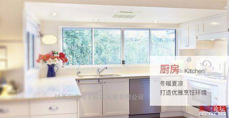 gold kitchen cabinets nj 大金厨房专用空调嵌入式led 厨房专用带灯空调定点送风 对人体降温空调