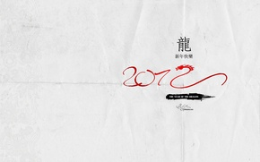 Wallpaper black background, 2012, dragon, the year of the