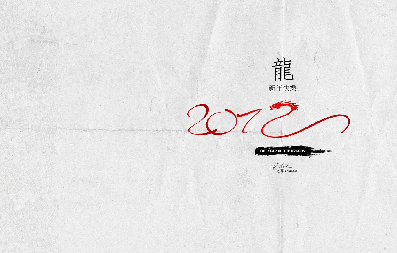 Wallpaper New year, 2012, the year of the dragon images