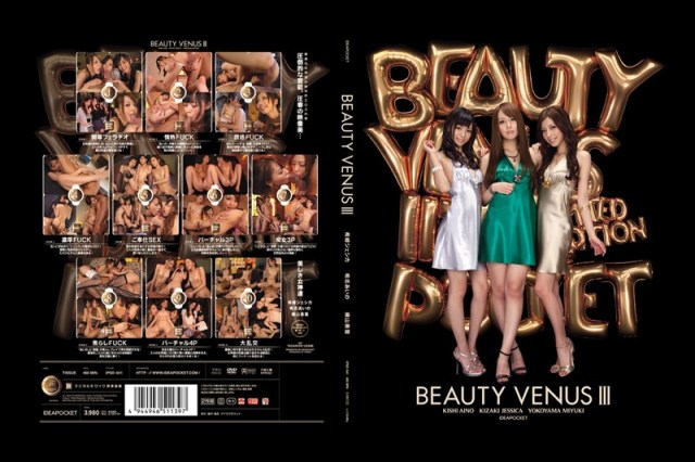 IPSD-041 BEAUTY VENUS 3