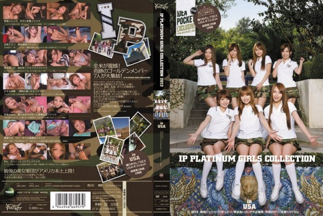 IPSD-044 IP PLATINUM GIRLS COLLECTION 2012