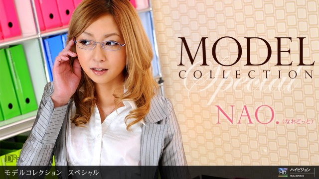 1pon 081410_907 nao. Model Collection select…94 スペシャル