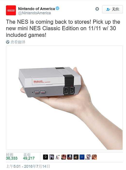 【游戲說】任天堂推出迷你版NES游戲機 谷歌將舉辦獨立游戲節|界面新聞 · 游戲