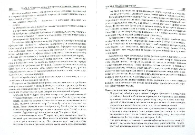 Решебник по Математике за 11 Класс Мордкович и Смирнова