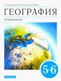 Климанова, Климанов - География. Землеведение. 5-6 классы. Учебник. Вертикаль. ФГОС обложка книги